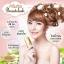 Beautelush Babyface DD cream SPF 50 PA +++ บิวตี้ลัช ดีดี ครีม thumbnail 4