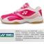 Pre-order รองเท้าแบดมินตัน YONEX รุ่น SHB-49LC thumbnail 3