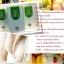 Hyli ไฮลี่ ผลิตภัณฑ์อาหารเสริมสำหรับผู้หญิง thumbnail 8