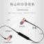 หูฟัง Awei A921BL ( Bluetooth ) thumbnail 2