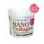 Hanako Nano Collagen 250,000 mg ฮานาโกะ คอลลาเจน เพียวบริสุทธิ์เกรดพรีเมี่ยม thumbnail 1