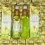 GOLD Ginseng Lemon WHITENING serum By jeezz เซรั่มโสมมะนาวทองคำ ขาวไว x100 ทาได้ทั้งหน้าและตัว thumbnail 11