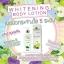 WHITENING BODY LOTION By Natcha Apple berry โลชั่นณัชชา สารสกัดจากเมล็ด Apple เผยผิวกระจ่างใส 5 ระดับ thumbnail 3