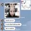 Soul Skin Mineral Air CC Cu-shion SPF50 pa+++ แป้งพัฟหน้าฉ่ำวาว ขาวเรียบเนียน มีออร่า แบบสาวเกาหลี thumbnail 26