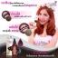 Acai Berry Perfect Hair Serum By Padaso อาคาอิ เบอร์รี่ แฮร์เซรั่ม เซรั่มฟื้นบำรุงเส้นผม thumbnail 16