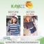 KAYBEE Perfect อาหารเสริมลดน้ำหนัก เคบี สารสกัดจากมะม่วงแอฟริกัน thumbnail 15