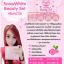 Snow White Beauty Set ครีมหน้าใส thumbnail 4