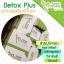 MINIMAL Detox Plus by Falanfon อาหารเสริมดีท็อก แก้ปัญหาดื้อยา ทานยาลดน้ำหนัก ทานวิตามินต่างๆ ทำให้เห็นผลดีขึ้น thumbnail 13