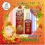 Ginger Oil Spa ออยสปาขิงร้อนน้องหมู ลดปัญหาเซลลูไลท์ พร้อมบำรุงผิวกาย thumbnail 7