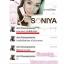 SONIYA Daily Aura Foundation SPF40 PA+++ โซนิญ่า รองพื้นออร่า ยิ่งออกแดด ยิ่งออร่า thumbnail 8