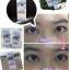 ORGANIC PURE DOUBLE EYELID GEL ดับเบิล อายริดเจล ปากกากรีดตาสองชั้น บอกลาปัญหาตาชั้นเดียว เนื้อเจลใส เกลี่ยง่ายไม่เป็นคราบ thumbnail 5