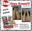 Stop lines Cream by Skin Dee สต๊อป ลาย ครีม หยุดทุกปัญหาผิวแตกลาย thumbnail 26