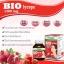 BIO Lycope 1300 mg. ไบโอ ไลโคปิน อาหารเสริมเพื่อผิวขาว ออร่า ด้วยสารสกัดจากราชินีผลไม้นานาชนิด thumbnail 8