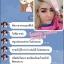 Candy Doll Primer SPF60 หน้าขาว ฉ่ำวาว ตลอดวัน thumbnail 6