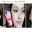 Misaekyeon Merrez'ca Snail Smooth Pore BB Cream SPF45PA+++ บีบีหอยทาก เมอร์เรซกา thumbnail 5