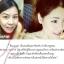Seoul Secret Collagen Peptide โซล ซีเครท คอลลาเจนเปบไทด์ thumbnail 9