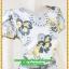 2998ชุดเดรสทำงาน เสื้อผ้าคนอ้วน สีเทาลายดอกวินเทจเล่นกุ๊นแถบสีคอกลมกระโปรงซับใน เพิ่มลายดอกสลับบนตัวชุดอย่างหรูหร thumbnail 2