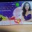 Alright Dietary Supplement Product for Women ออไรท์ ผลิตภัณฑ์อาหารเสริมสำหรับผู้หญิงโดยเฉพาะ thumbnail 5