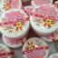 White Pearl Whitening Cream ครีมโสมยู ไวท์เพิร์ล ตัวขาว thumbnail 12