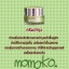 Momoko Box Set โมโมโกะ บ็อกซ์ เซต สวยครบจบทุกปัญหาผิว thumbnail 6