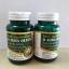 D Aora herb ดีออร่าเฮิร์บ D AORA DETOX สมุนไพรดีท็อกซ์ ล้างสารพิษ ลดไขมันในร่างกายเเละเส้นเลือด thumbnail 1