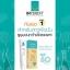 INTEREST Perfect Oil Control Sunscreen SPF50 PA+++ อินเทอเรส เพอเฟค ออยคอนโทรล กันแดดบอลลูน thumbnail 3