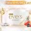GLUTA eve's กลูต้า อีฟส์ ผลิตภัณฑ์เสริมอาหารเพื่อผิวขาว หน้าใส กล้าท้าแดด thumbnail 1