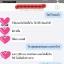 สมุนไพรนมแน่น by คลีนิคนางฟ้า นางฟ้ายากูซ่า กระชับ ขยายทรวงอก thumbnail 10