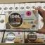 IDOL SLIM COFFEE ไอดอล สลิม คอฟฟี่ กาแฟลดน้ำหนัก สูตรสำหรับคนดื้อยา thumbnail 6