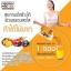 FIBERRY MIX EX ไฟเบอร์รี่ มิกซ์ อีเอ็กซ์ อุดมด้วยเส้นใยอาหาร รสอร่อย ดื่มง่าย ลดพุง thumbnail 13