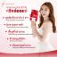 Seoul Secret Collagen Tripeptide Krill Oil โซลซีเครท คอลลาเจน ไตรเปปไทด์ คริลล์ ออยล์ อีกระดับของคอลลาเจนที่ดีที่สุด thumbnail 8