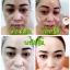 SOMSAI Sunscreen กันแดดส้มใส นวัตกรรมใหม่สำหรับครีมกันแดด เนื้อซิลิโคนใยไหม SPF40PA+++ thumbnail 11