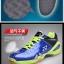 Pre-order รองเท้าแบดมินตัน รุ่น SHB-01 สีน้ำเงิน thumbnail 6