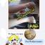 SWEETY SKIN Body White Cream สวีทตี้ สกิน บอดี้ ไวท์ ครีม thumbnail 10