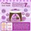 Coffee Scrub Organic By Ms.Hiso สครับกาแฟออแกนิค กระจ่างใสตั้งแต่ครั้งแรกที่ใช้ thumbnail 7