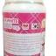 นาโนกลูต้า สูตรใหม่ !! นำเข้าจากเกาหลี Supreme GLUTA WHITE 1500000 mg. thumbnail 4
