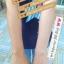 White Me Superstar BB Body ไวท์ มี ซุปเปอร์ สตาร์ บีบี บอดี้ thumbnail 17