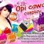 Opi cawai cosplay ทรีทเม้นท์เปลี่ยนสีผม thumbnail 1