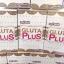 กลูต้าพลัส Gluta Plus กลูต้าเกรดพรีเมี่ยม thumbnail 3