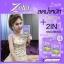 Zolin โซลิน (กล่องม่วง) ผลิตภัณฑ์ลดน้ำหนัก + Detox 2 in 1 ไม่ปวดท้องบิด ไม่ถ่ายเป็นไขมัน thumbnail 38