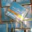 AURA BRIGHT Apple Collagen Plus Premium Collagen 12,000 mg ออร่า ไบร์ท แอปเปิ้ล คอลลาเจน พลัส thumbnail 4
