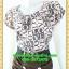 2859เสื้อผ้าคนอ้วน เสื้อผ้าแฟชั่นชุดคอกลมทวิสต์แขนเลยไหล่จับคู่กระโปรงจีบย่นหน้าขาสุดเก๋สีเข้มสุภาพเรียบร้อยสไตล์เซ็กซี่ thumbnail 3