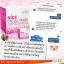 OZEE NICE FACIAL MASK โอซี ไนซ์ เฟเชียล มาส์ก เพื่อที่สุดแห่งผิวขาว กระจ่างใส thumbnail 26