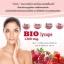 BIO Lycope 1300 mg. ไบโอ ไลโคปิน อาหารเสริมเพื่อผิวขาว ออร่า ด้วยสารสกัดจากราชินีผลไม้นานาชนิด thumbnail 9