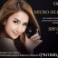 แป้ง CHO MICRO SILK SPF 15 PA++ (แป้งโช) thumbnail 6