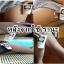Stop lines Cream by Skin Dee สต๊อป ลาย ครีม หยุดทุกปัญหาผิวแตกลาย thumbnail 14