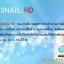 So Snail HD โซ สเนล เอชดี ครีมหน้าเงา หน้าใส thumbnail 3