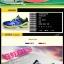 Pre-order รองเท้าแบดมินตัน รุ่น SHB-01 สีน้ำเงิน thumbnail 7