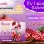 Kawaii SUPER NANO Collagen Pomegranate คาวาอิ ซุปเปอร์ นาโน คอลลาเจน สูตรทับทิม คอลลาเจนกันแดด ขาวใส ไม่กลัวแดด thumbnail 2