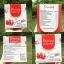 Shining Collagen Vit C ไชน์นิ่ง คอลลาเจน วิตซี (ไชน์นิ่ง สูตร 1) ผิวขาวออร่า กระจ่างใส thumbnail 6